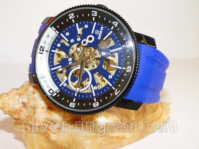 """Часы """"Скелетоны"""" синие"""