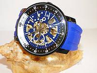 "Часы ""Скелетоны"" синие, фото 1"