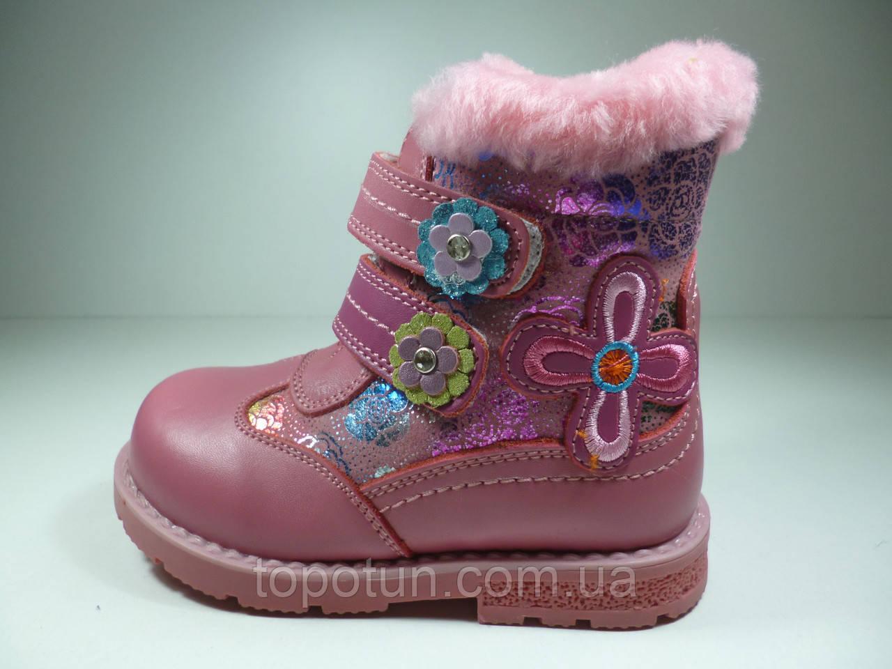 """Зимние ботинки для девочки """"Meekone"""" кожаные Размер: 26"""