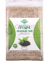 Пудра Зеленого чаю, 100 г
