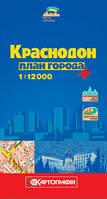 Краснодон 1 : 12 000 План міста . Картографія