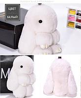 Брелок кролик из натурального меха 14 см в подарочной коробке. Белый и др.