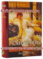 """Чай """"Dolche Vita"""" Дольче Вита Книга """"Сан-Тропе"""", 100 г ж/б"""