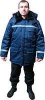 """Куртка утепленная """"Вектор"""" синяя, рабочая мужская, с капюшоном  и меховым воротником. Доставка по Украине"""