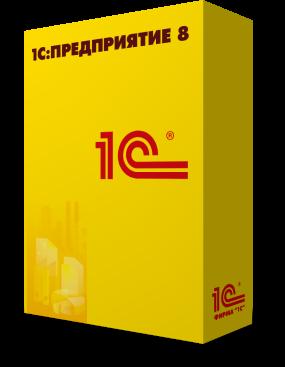 1С Предприятие 8. Общепит для Украины