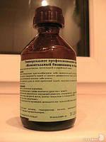 Средство для удаления кутикулы Farmeffect Финляндия 50 мл