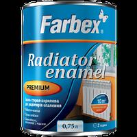 """Эмаль акриловая для радиаторов отопления ТМ """"Farbex"""" белый глянцевый 20 л"""