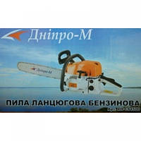 Бензопила Дніпро-М ХН-CS4500
