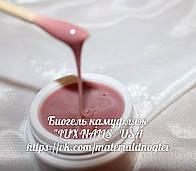 """Биогель """"LUX NAILS"""" USA натурально-розовый"""