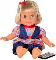 Детская интерактивная кукла Кристина на радиоуправление M1447U/R
