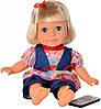 Говорящая кукла Кристина на радиоуправление M1447U/R