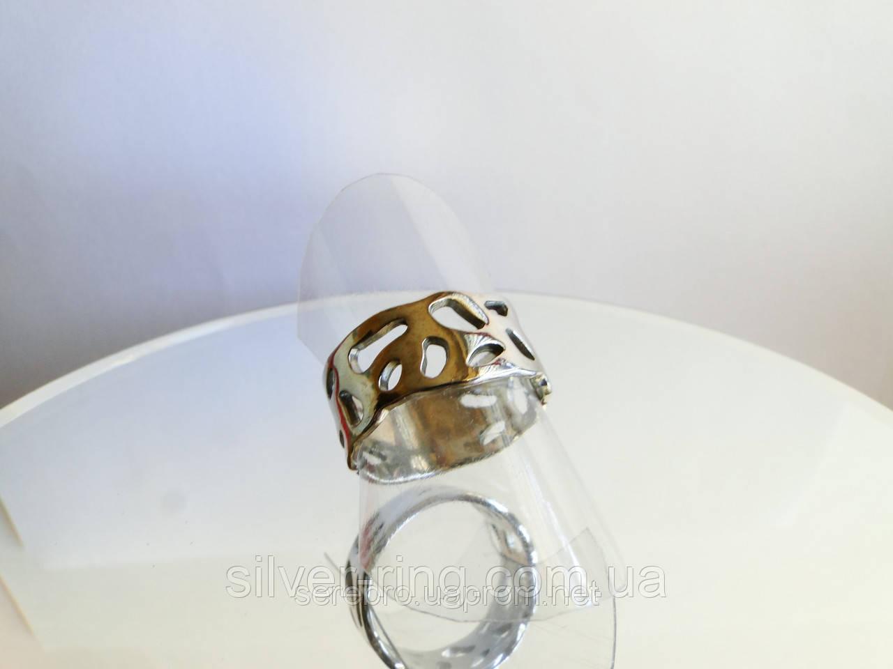 Молодежное кольцо