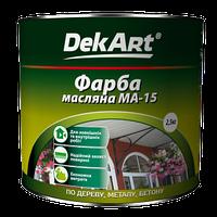 """Краска масляная МА-15 ТМ """"DekArt"""" ярко-зеленый 60 кг, фото 1"""