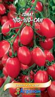 "Семена  томата Чио Чио Сан, среднеспелый 0,1 г, ""Елiтсортнасiння"", Украина, серія ""З любов`ю"""