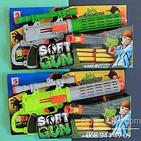 Пистолет с поролоновыми пулями на присо