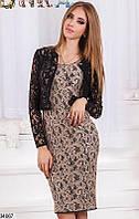 Женское платье с жакетом 34067 КТ-1819