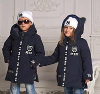 Детская верхняя одежда, лыжные костюмы (мальчики,девочки)