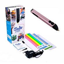 3D-ручка для професійного використання РОЖЕВИЙ МЕТАЛІК (50 стрижнів з ABS-пластика, аксесуари)