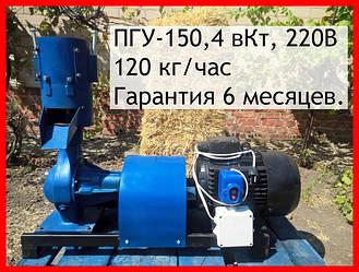 Гранулятор комбикорма ПГУ, матрица 150мм, 120кг/час, 4кВт, 220 В