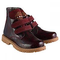Ботинки для девочек 597