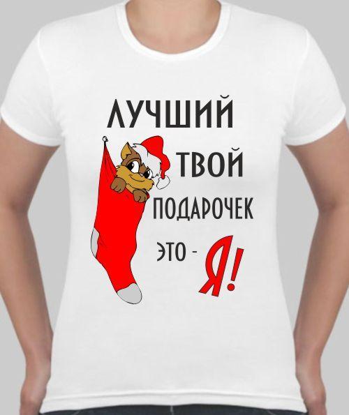 Печать на футболках прямой печатью в Днепре