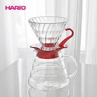 Подарочный набор Hario для приготовления кофе: Пуровер Hario 02 стекло,Сервировочный заварник