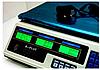 Електронні торгові ваги до 50 кг А-Плюс, фото 4