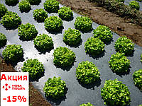 Мульчирующая  плёнка 1,5м х 1000м для овощей