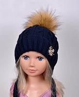Зимняя шапка для девочки Принцесса, балабон из искусственного енота, синий (ОГ 48-52, 52-56)