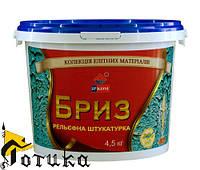 Штукатурка декоративная рельефная Ирком «Бриз» ИР-51/ 4.5кг