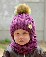 Зимняя шапка для девочки Принцесса, балабон из искусственного енота, марсала (ОГ 48-52, 52-56)