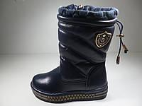 "Зимние сапожки для девочки ""Kimboo"" Размер: 29, фото 1"