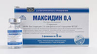 Максидин 0,4 инъекционный 5 мл