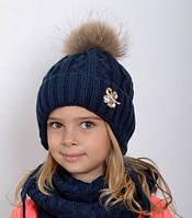 Зимняя шапка для девочки Принцесса, балабон из натурального енота, синий (ОГ 48-52, 52-56)