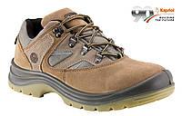 Кроссовки защитные Sioux S1-P, кожа 40