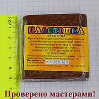Полимерная глина Пластишка, цвет коричневый 75 г.