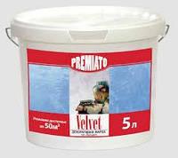 Velvet Premiato  декоративная краска «отточенто» 5л