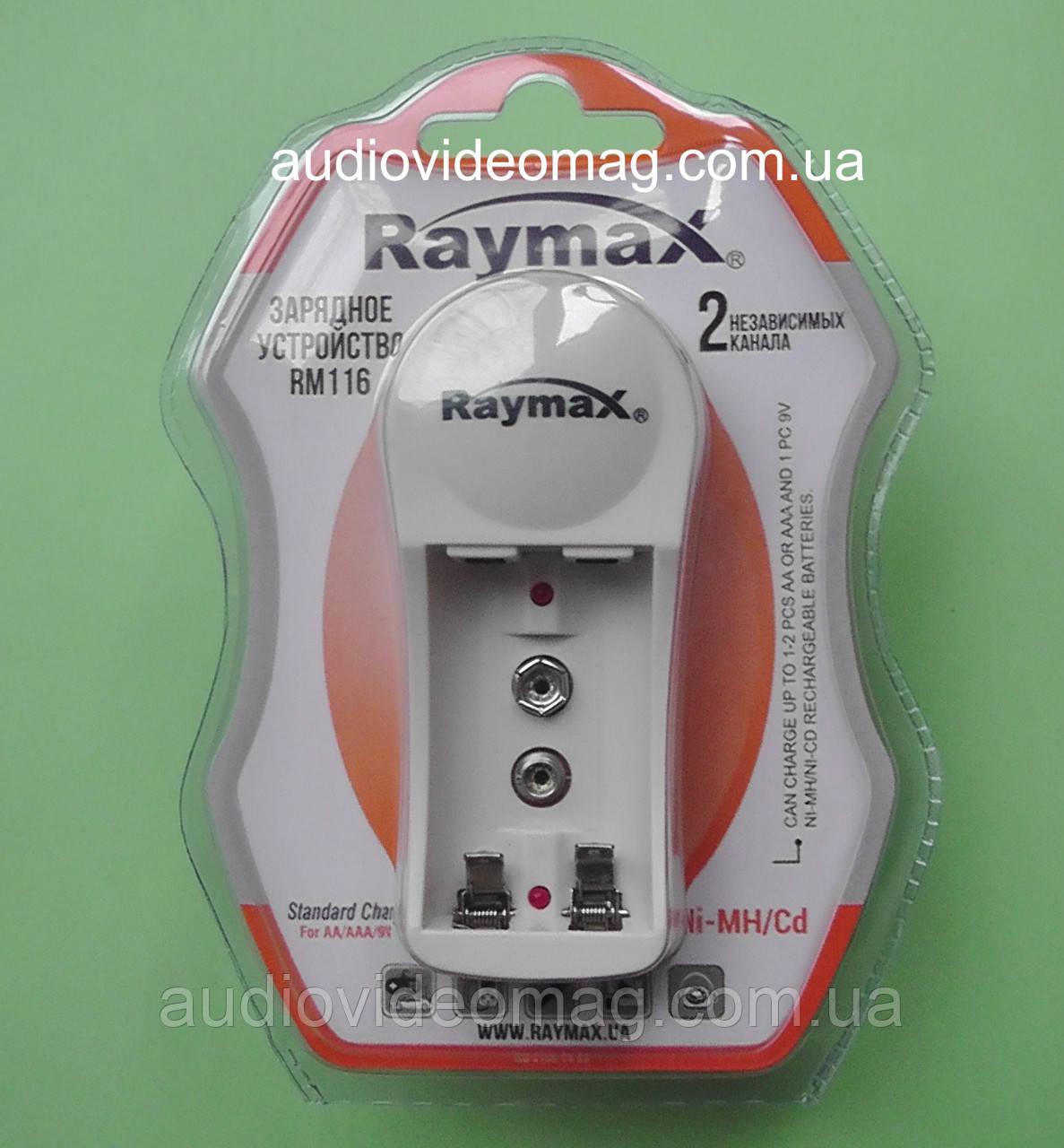 Зарядное устройство Raymax RM-116