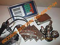 Комплект оборудования для изготовления платформенных, бункерных весов до 4-8т., фото 1