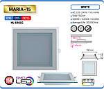 """Светодиодный встраиваимый светильник """"MARIA-15"""" 15W 4200K, 6400K , фото 2"""