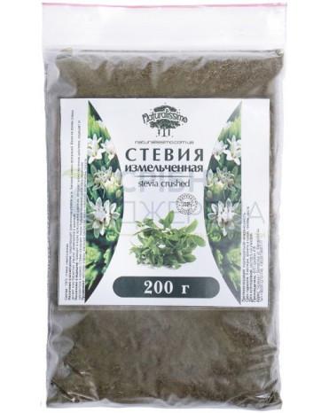 Стевия измельченная (натуральный сахарозаменитель), 200 г