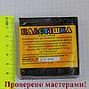 Полимерная глина Пластишка, цвет черный 75 г.