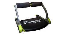 Тренажер для пресса, Smart Wonder Care, мини тренажер для пресса, тренажеры для фитнеса