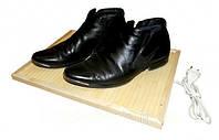 Инфракрасный обогреватель - сушилка из бамбука - 5000722 - сушка для фруктов овощей, сушилка для обуви, подогрев ног, обогреватель напольный,