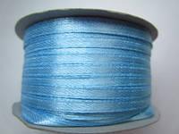 Лента атлас 0,3 см голубая. Заказ от 10 м