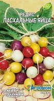 """Семена редиса Пасхальные яйца, среднеспелая 3 г (мини-пакет), """"Семена Украины"""", Украина"""