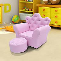 Детское розовое кресло PU leather в виде короны в наборе с пуфом