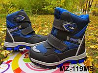 Зимние термоботинки для мальчика, термо обувь ТОММ