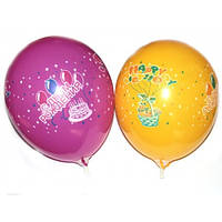 Воздушные шары  латексные С днем рождения ассорти 30 см.