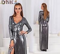 Длинное блестящее платье серебро, фото 1